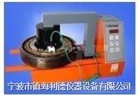 FY-RMD-220数控轴承加热器现货 FY-RMD-220