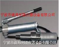 宁波利德HP-2075 液力偶合器专用拉马热卖 HP-2075