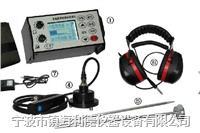 宁波RD-908智能数字式管道漏水检测仪报价 RD-908