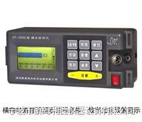 宁波JT-3000型数字漏水检测仪报价 JT-3000
