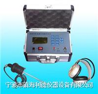 PLH-42高精度管道漏水探测定位仪最低价 PLH-42