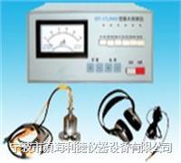 宁波HT-CL2000地下管道测漏仪厂家直销 HT-CL2000