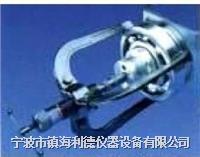 宁波利德组合液压弧形拉拔器最低价 组合液压弧形拉拔器