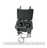Viber X2多功能振动检测仪最低价 Viber X2