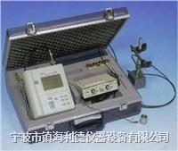 VA-11B动平衡及振动分析仪最低价 VA-11B