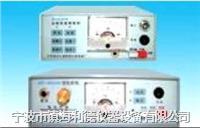 HT-XG500金属管线探测仪最低价 HT-XG500