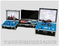 YL2000 电缆故障探测仪厂家直销 YL2000