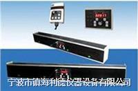 宁波利德PN-02C/800三联固定式频闪仪报价 PN-02C/800