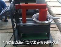 宁波利德SMBG-14智能轴承加热器报价 SMBG-14