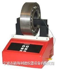 SMBGW-2.0智能轴承加热器厂家直销 SMBGW-2.0
