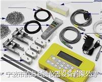 PF204plus超声波流量计最低价 PF204plus