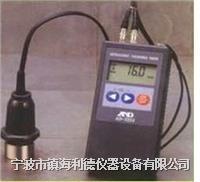 日本AD-3253/3253B超声波测厚仪热卖 AD-3253/3253B