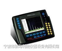 OND-6200型(中英文版)彩色数字超声波探伤仪现货 OND-6200
