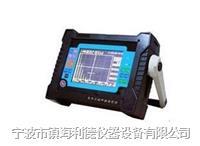 YHUT-370超声波智能多用途探伤仪最低价 YHUT-370