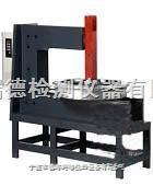 YZDC-13(120KVA)超大型轴承加热器厂家最低价 YZDC-13