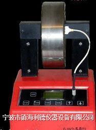 SMJW-5.0智能轴承加热器促销价 SMJW-5.0