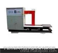YG51-BGJ-120-4感应轴承加热器厂家直销 YG51-BGJ-120-4
