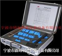 ZMT-33轴承安装工具厂家热卖 ZMT-36