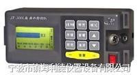 宁波JT-3000型数字漏水检测仪厂家直销 JT-3000