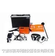 宁波TLY-2000型漏水检测仪厂家直销 TLY-2000