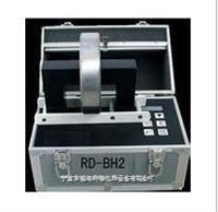 微电脑轴承加热器【RD-BH2利德新款】 RD-BH2