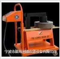 RD-BH7移动式轴承加热器江西经销商 RD-BH7