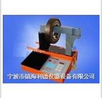 FY-RMD-1000大型号数控智能轴承加热器 (尺寸:1450×700×1100) FY-RMD-1000