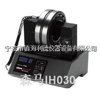 IH210轴承加热器  森马进口加热器 IH210价格 IH210