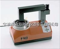 德国FAG轴承加热器HEATER35原厂技术参数 HEATER35