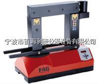 HEATER150进口轴承加热器 德国FAG品牌保证 HEATER150