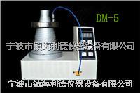 DM-5智能塔式感应轴承加热器宁波厂家 DM-5