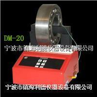 郑州DM-20感应轴承加热器最低报价 DM-20