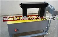 安徽MFY-1智能轴承加热器厂家 MFY-1