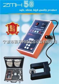 ZMH-50便携式电磁感应轴承加热器---利德品牌 ZMH-50