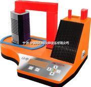 优质ZMH-200N品牌轴承加热器报价及性能 ZMH-200N