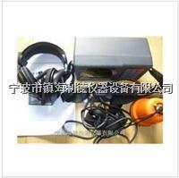 高性能RDLS-8500地下管道泄漏检测仪厂家技术  RDLS-8500现货 RDLS-8500