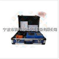 数字管道漏水检测仪LD-3800宁波厂家专卖 LD-3800