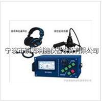 JT-2000管道漏水检测仪 消防道漏水检测仪 JT-2000品牌 JT-2000