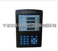 RD-6001振动监测故障诊断分析仪 平板机械故障检测仪 RD-6001故障检测专家 RD-6001