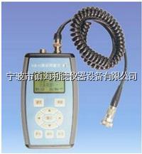 供应VIB-11振动测量仪厂家  增强型振动分析仪  VIB-11测振仪出厂价 VIB-11