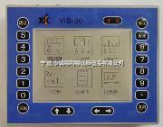 VIB-30动态数据采集器  平板故障检测仪专家  VIB-30常规故障检测仪参数 VIB-30