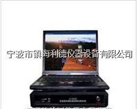 【LC-8004四通道】振动故障诊断系统   LC-8004微电脑振动分析仪新疆市场 LC-8004