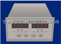 EMT520便捷式故障检测仪国内市场价格 EMT520振动监测仪(振动烈度) EMT520