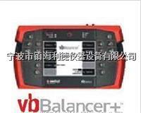 供应高性能VB balancer现场动平衡仪 VB balancer平衡机专业厂家 VB balancer