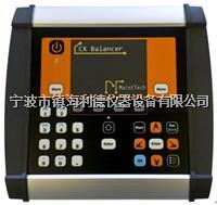 正品CX Balancer数显式现场动平衡仪 CX Balancer平衡机出厂价 CX Balancer现场动平衡仪