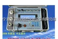 宁波RD300现场动平衡测量仪 现场动平衡测量仪 RD300平衡仪宁波厂家报价 RD300