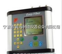 进口Easy-Viber现场动平衡仪 优质高性能平衡仪  Easy-Viber测量仪说明书 Easy-Viber现场动平衡仪
