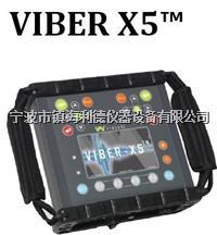 Viber-X5现场动平衡仪 进口动平衡仪测量仪 Viber-X5国内市场价 Viber-X5