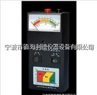 HB-1轴承故障检查仪 轴承故障检查仪 HB-1检测仪宁波出厂价 HB-1