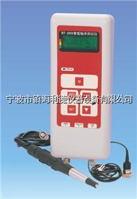 北京BT2000轴承故障测试仪 智能轴承故障检测仪 BT2000故障检测仪厂家 BT2000